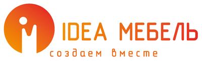 Дизайн Студия Идея-Мебель